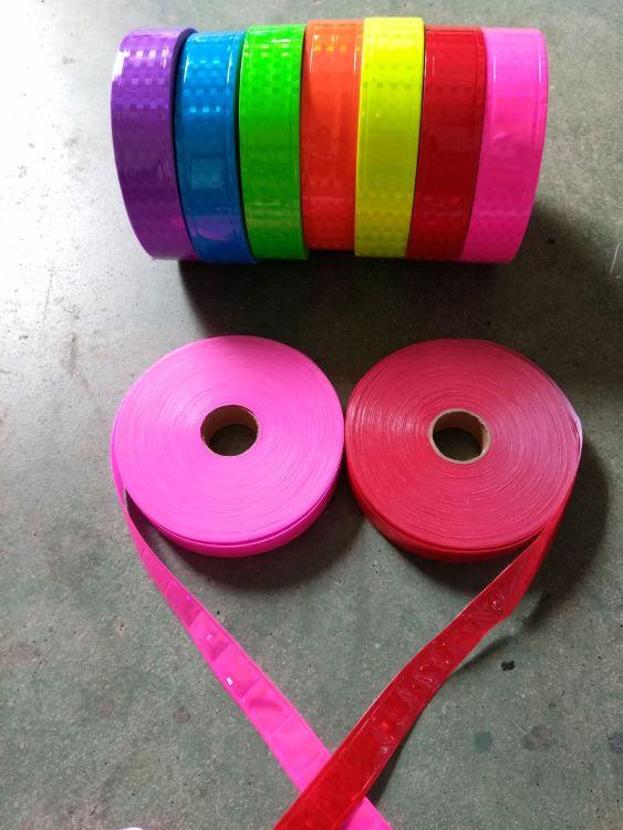 厂家直销呼啦圈反光晶格带  彩色反光条 发光呼啦圈
