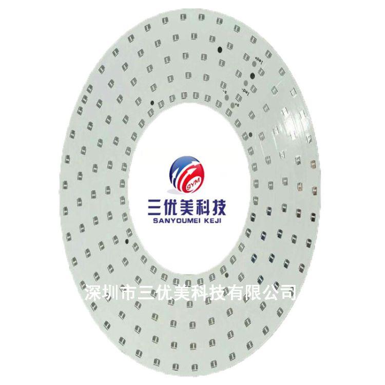 铝基板生产厂家 快速打样 画图抄板 SMT贴片开钢网 单双面牙签板