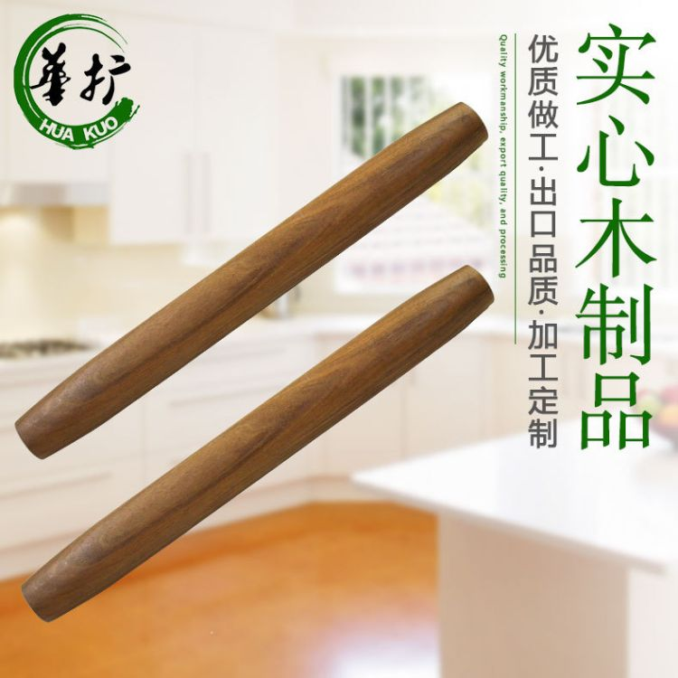 实木擀面杖榉木擀面棍木质压面棍擀面棒擀面皮擀饺子皮烘焙工具