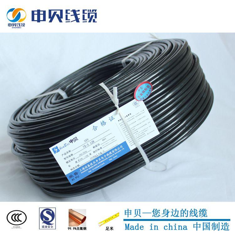 河南郑州生产厂家SYV75-5 128视频线  监控视频线 同轴线缆