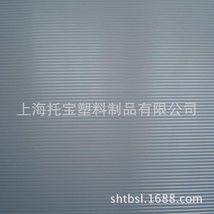 【 厂家直销】 PS花式板 光栅板 厂家定制