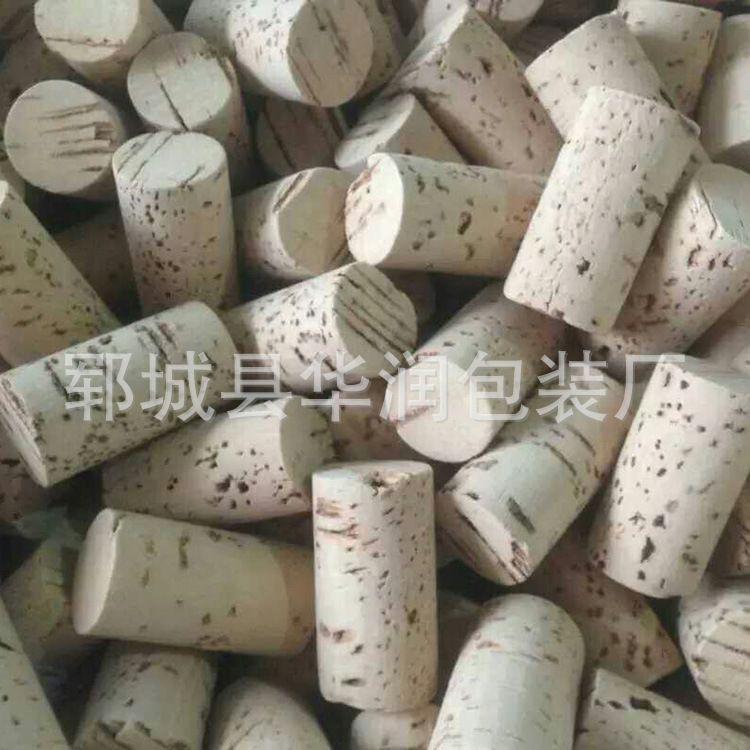山东软木塞厂家  软木塞 可定做印logo 酒瓶塞  包装辅助物