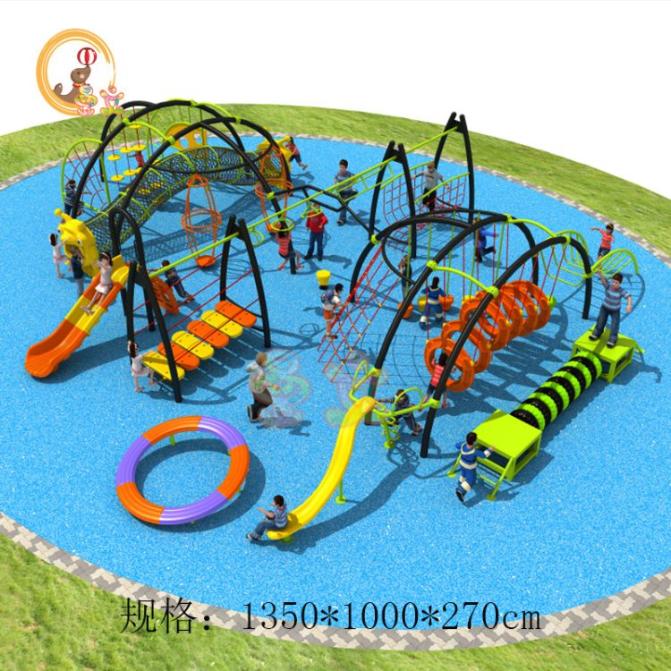 户外爬网攀爬架组合幼儿园儿童体能训练钻洞爬网娱乐游戏架