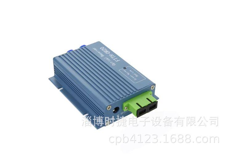有线电视光纤入户光接收机FTTH入户设备光接收机两路超低接收光控