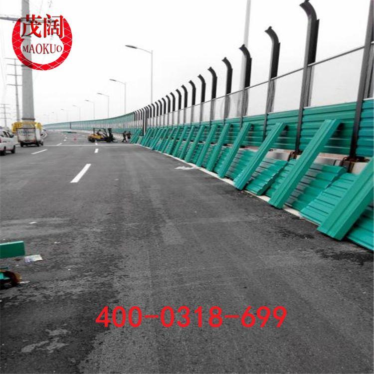 茂阔生产小区隔音墙公路声屏障公路透明墙铁路设备隔音墙