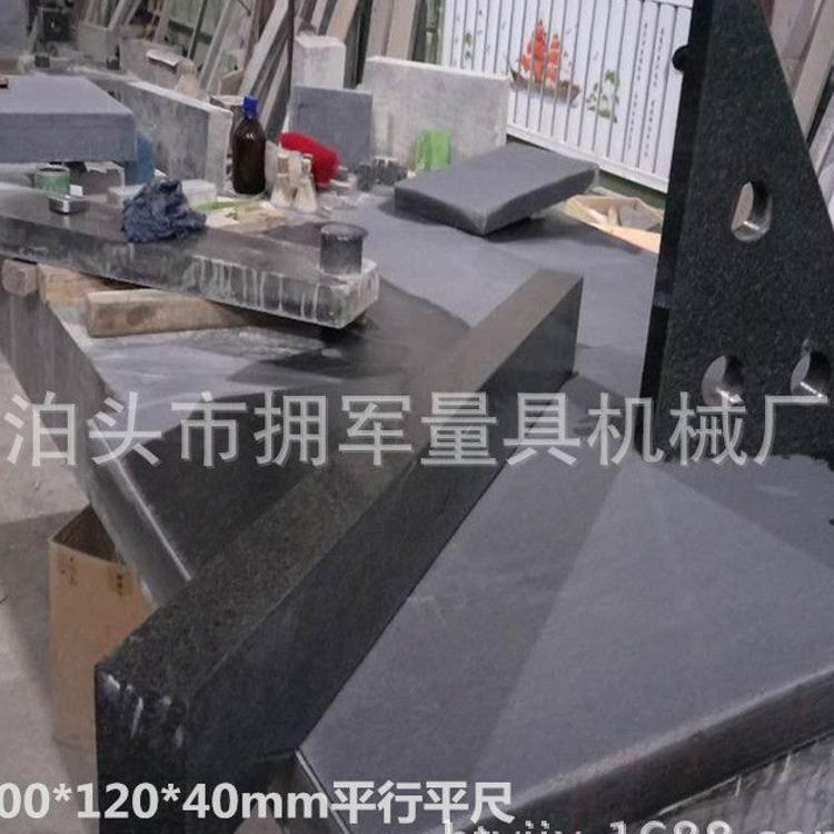 00级大理石直角尺 花岗石角度效验靠尺 90度垂直测量水平jiao尺