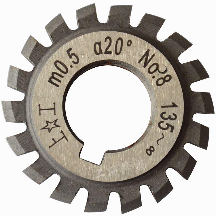 齿轮铣刀【生产基地特价供应 高级精密型】高速钢齿轮铣刀 上海羚扬