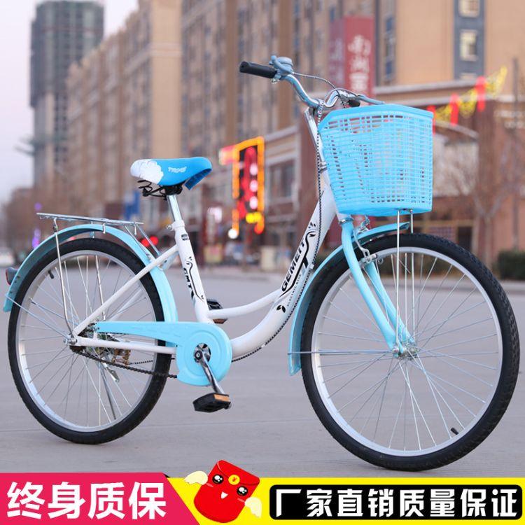厂家直销 20寸24寸 女士自行车 成人通勤单车 城市休闲自行车批发