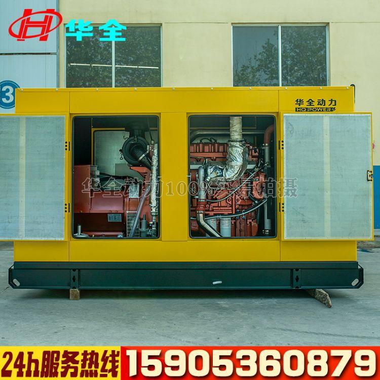 静音发电机组 玉柴200KW燃气发电机组 三相电启动发电机200千瓦