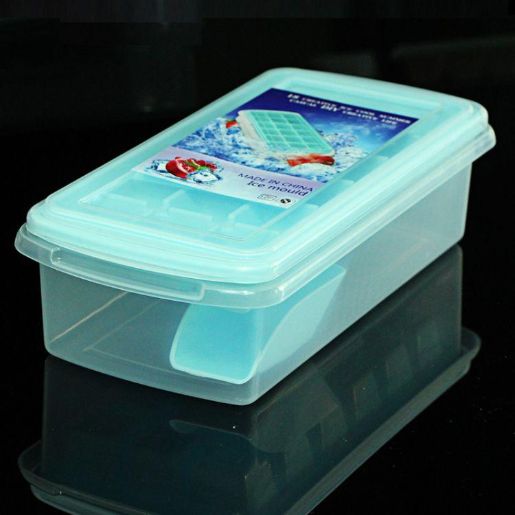 大钻厂冰格 加厚冰模冰块盒可层叠冰冻制冰模具盒子批发