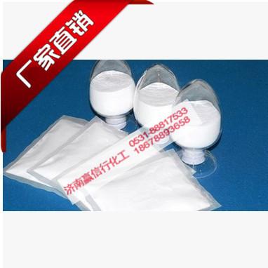 玻璃粉 玻璃粉厂家直销耐高温玻璃粉 高熔点玻璃粉油漆专用玻璃粉