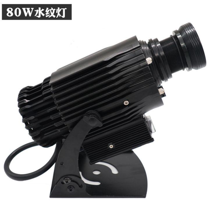 沃顿80W户外防水RGBW调速led水纹灯 可定制512动态水波纹投影灯