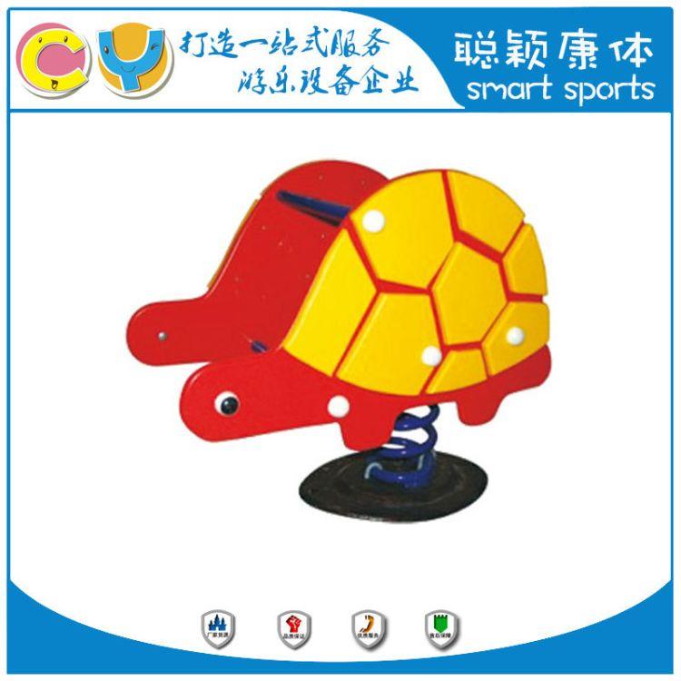 正宗大量供应摇摇乐儿童PE板摇马户外双人跷跷板幼儿园乌龟摇乐