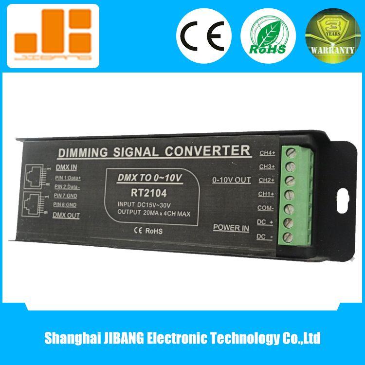 DMX512信号转0-10V/1-10V  DMX信号转换器