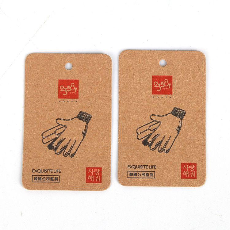 合肥印刷廠吊牌定制印刷 各類銅板紙卡片制作 白卡牛皮紙卡片印刷 產品標簽印刷 恒晟圖文