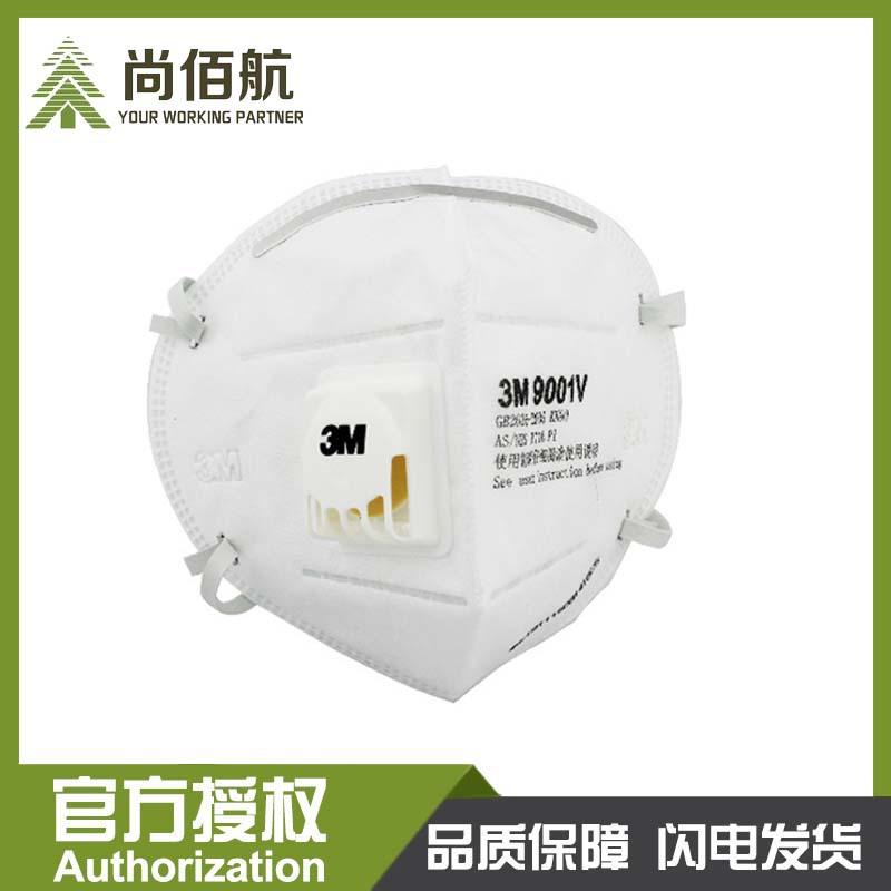 3M正品9001V雾霾PM2.5颗粒物精包装带呼吸阀口罩 防尘口罩
