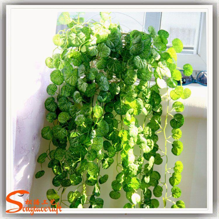 厂家供应仿真植物藤条壁挂 仿真塑料绿色常青蔓藤植物 仿真藤条