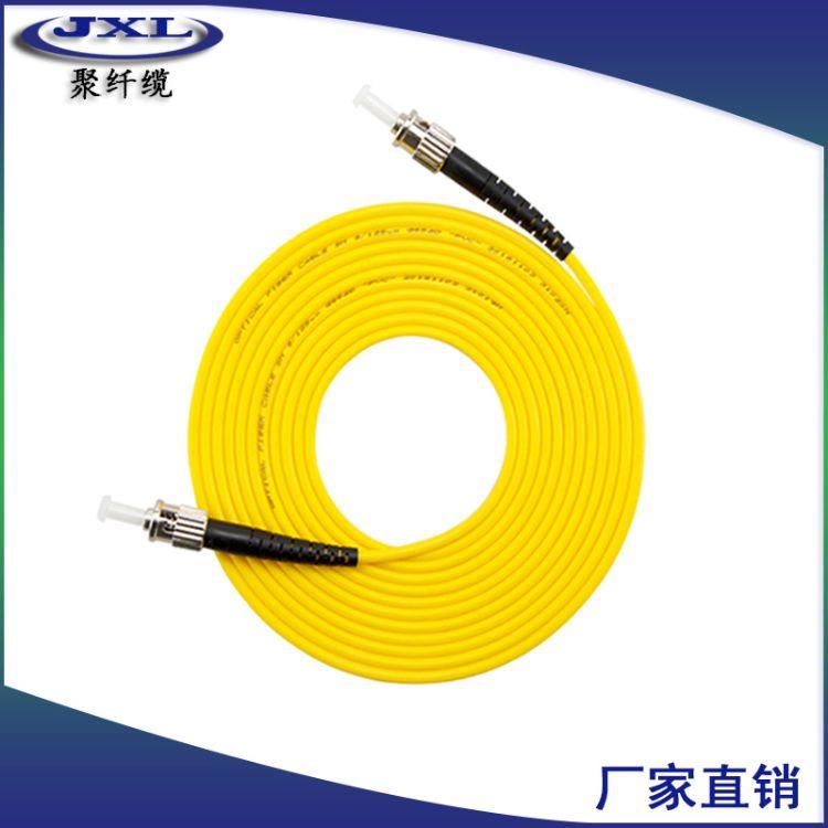 厂家直销光纤跳线 全新ST-ST单模单芯尾纤跳线3米方头光纤