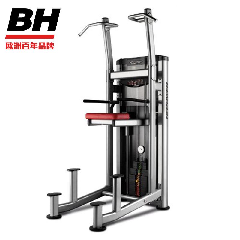 西班牙BH/必艾奇L450E综合训练器 室内商用力量引体向上训练器/机