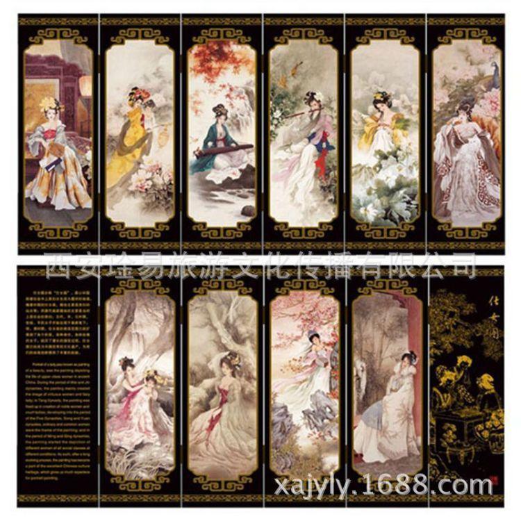 批发中国特色仿古漆器小屏风 时尚外事礼品 仿古漆器摆件