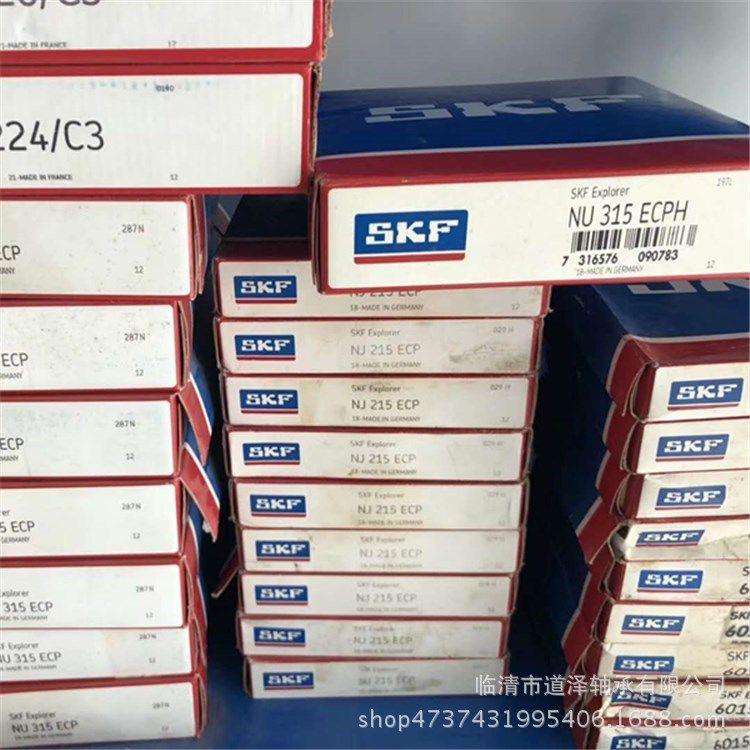 SKF原装进口  圆柱滚子轴承 NU 315 ECPH 现货 型号全 SKF斯凯孚