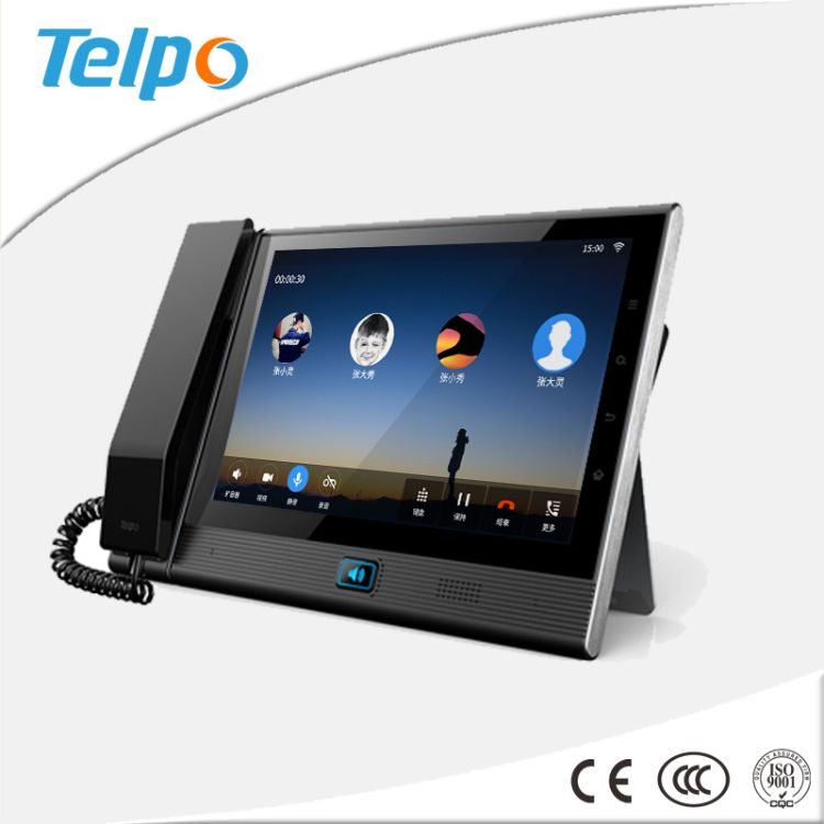 天波桌面视频会议 IP可视电话 电视电话视频会议设备 视频电话