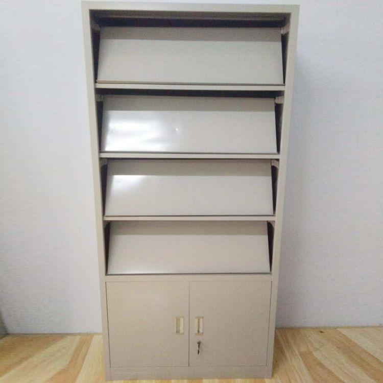 厂家直销期刊柜4层两用书柜展示柜钢制期刊柜办公室翻转铁皮柜
