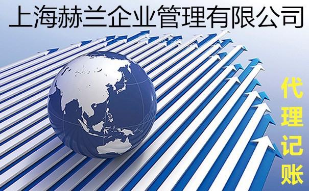 上海北京注册工作室公司代理记账政策优惠返税法律咨询服务