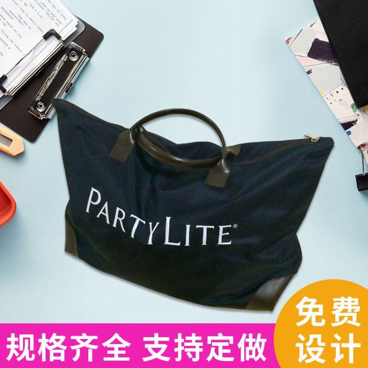 供应大容量加厚手提旅行包 旅行日用品收纳袋购物袋定制logo