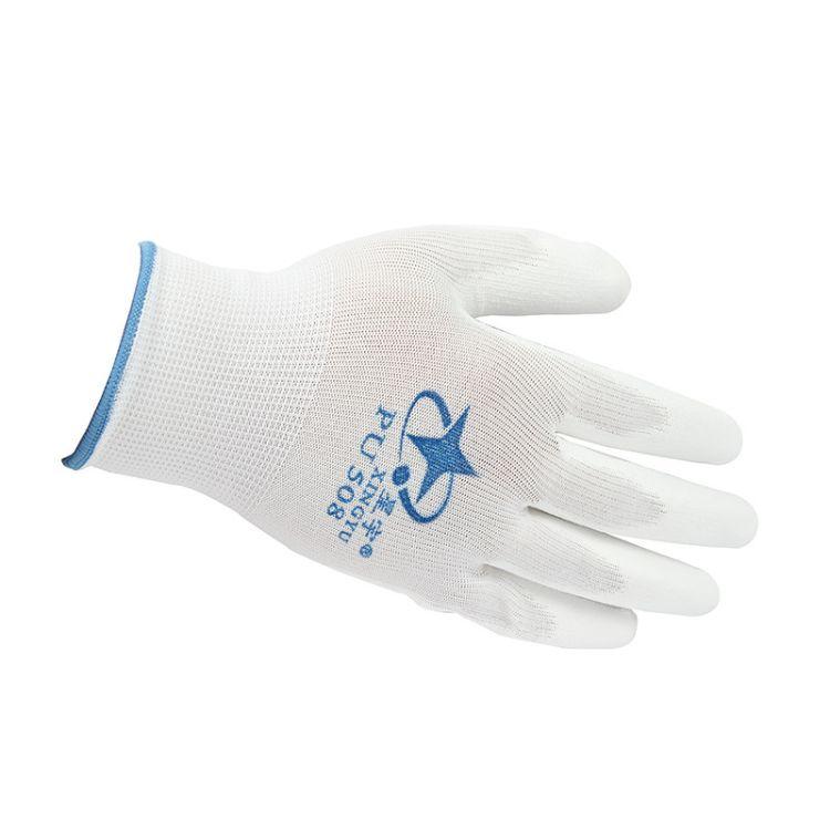 批发 星宇PU 手套 pu508 十三针白尼龙PU手套