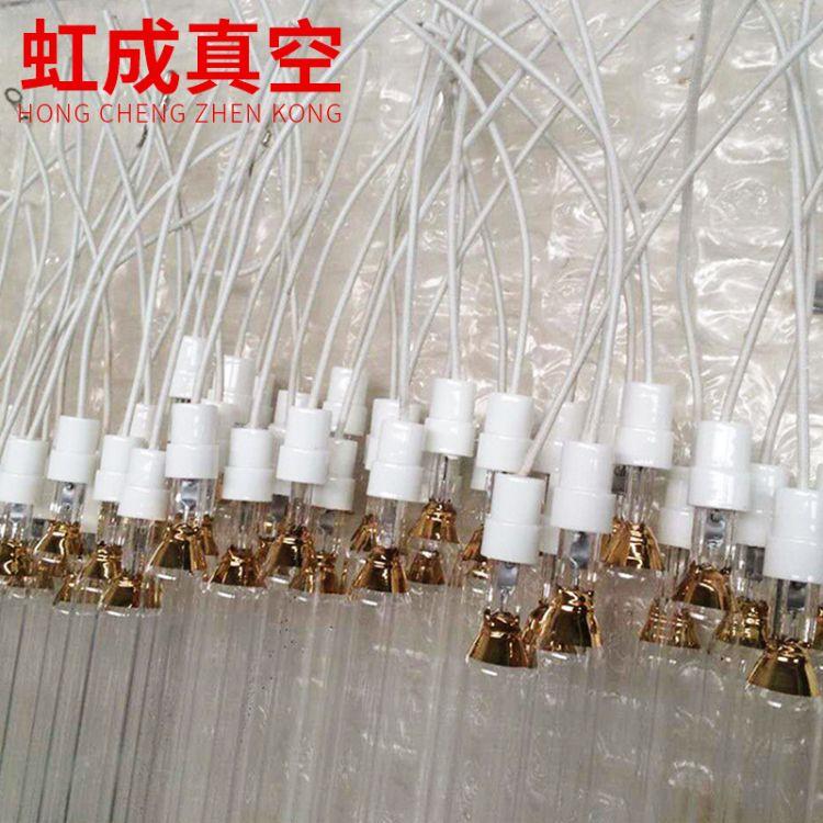 虹成 鞋机uv灯 2kw400mm 紫外线 uv固化干燥鞋胶专用UV灯