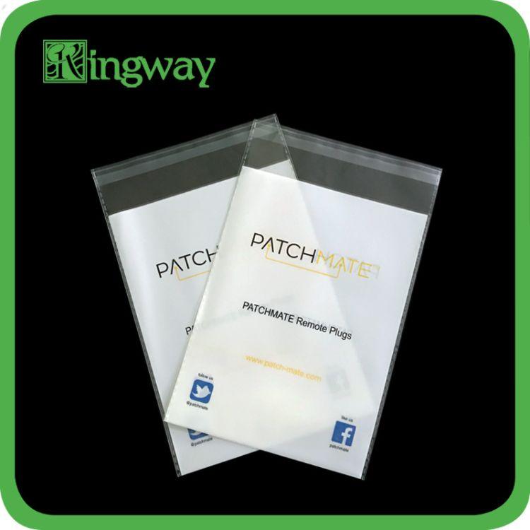 厂家定制印刷OPP不干胶透明自粘袋 小饰品塑胶袋封口袋 可打样