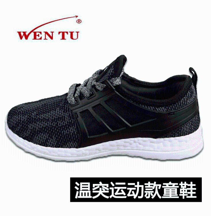 温突运动鞋越南鞋飞织布轻盈透气家庭装亲子鞋IP耐磨大底童