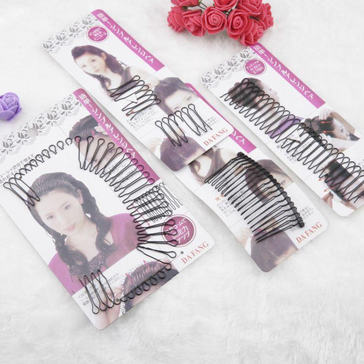 高档韩版发饰简单进口材质盘发插梳女 新娘各种规格发梳厂家直销