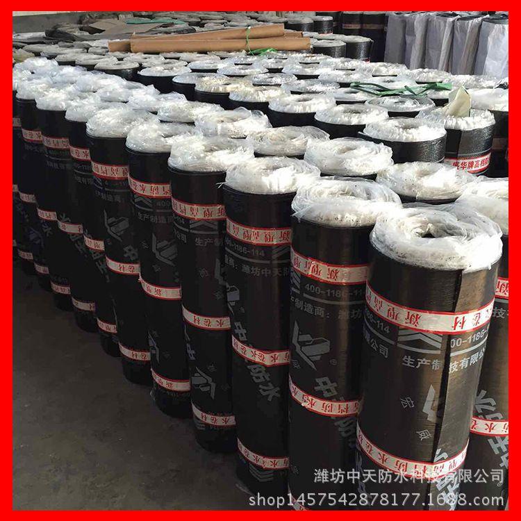 宏威牌  改性沥青聚氨酯防水卷材 sbs防水卷材