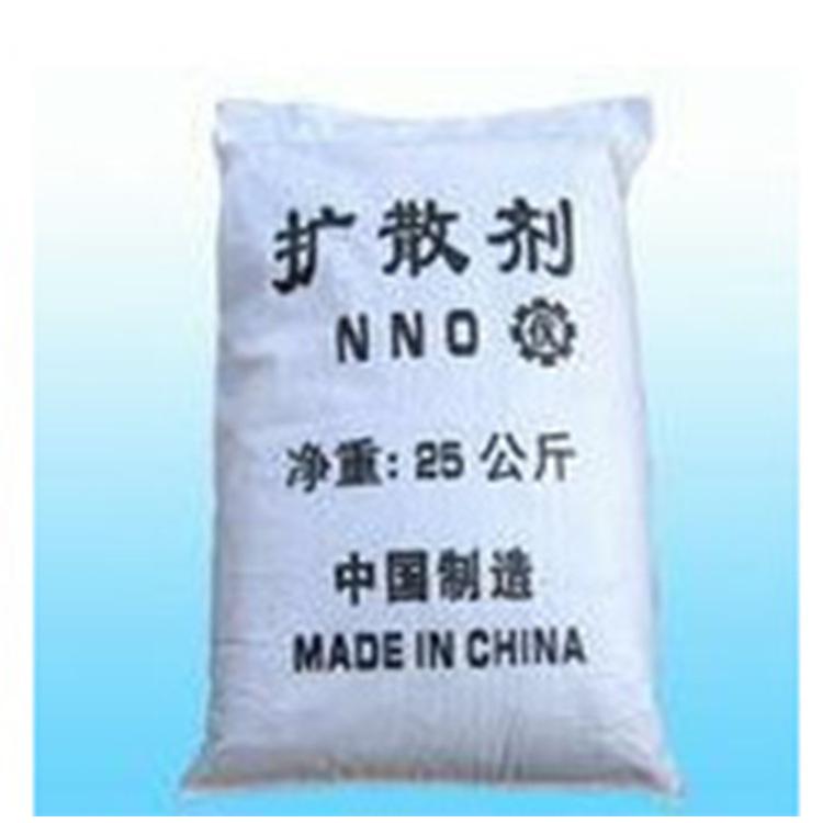 厂家长期生产供应优质扩散剂NNO  工业级扩散剂NNO