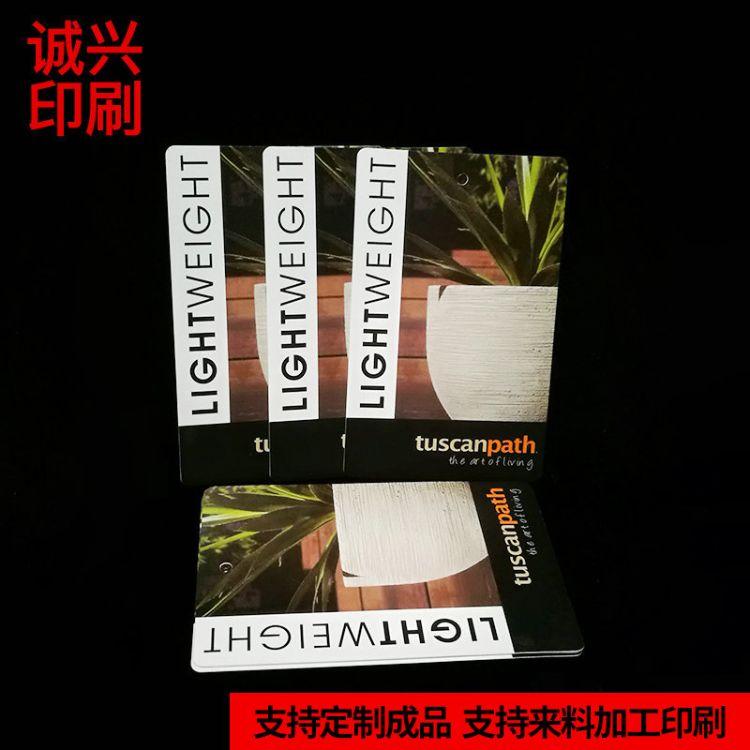 东莞厂家PVC双面卡牌定制 双面PP印刷品塑料胶片印刷