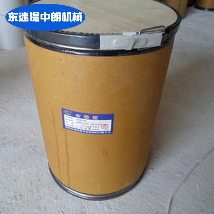 中朗机械设备 专业生产 防火胶水 厂家直销 防火胶水 量大从优