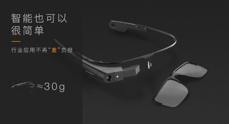 2代AR智能安防眼镜
