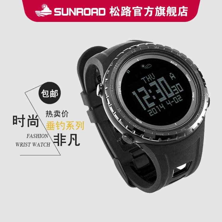 SUNROAD松路 户外运动登山 多功能手表 801 厂家直销 定制款 新款