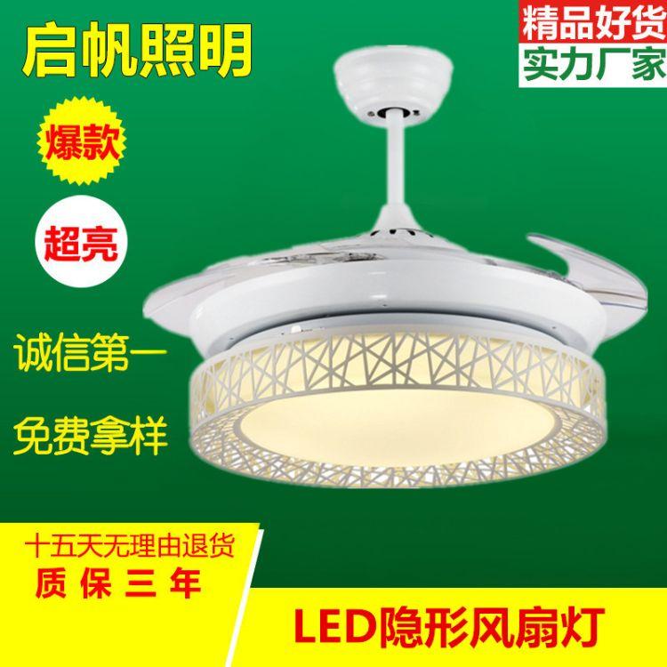 厂家新款LED隐形风扇灯 餐厅卧室客厅led吊扇灯 电扇灯批发价格