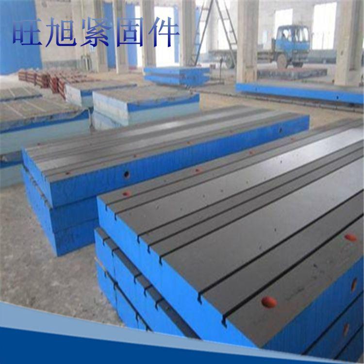 厂家直供 加厚铸铁平板焊接|装配|T型槽|铆焊