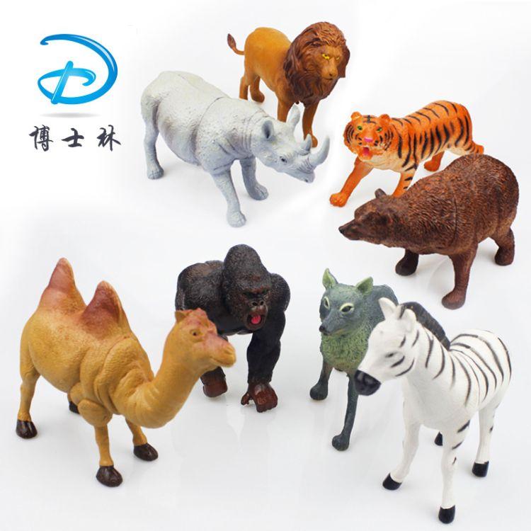 10寸PVC环保料仿真野生动物模型批发零售