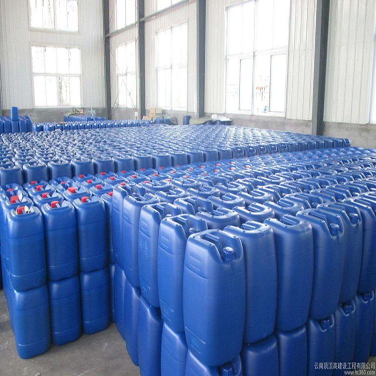 春辉厂家 防腐剂 防霉剂杀菌剂 各种规格卡松防腐剂