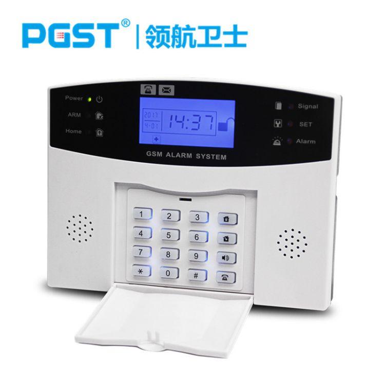 厂家热销GSM报警主机智能安防报警器家用防盗报警系统8路有线防区