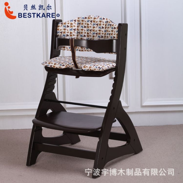 欧式儿童餐椅婴儿餐桌椅宝宝餐椅多功能可调档儿童餐椅吃饭桌椅