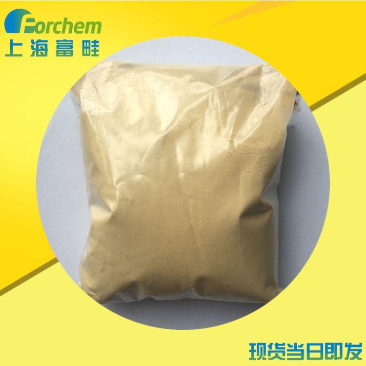 厂家直销 国产优质扩散剂NNO 工业级分散剂nno 可来样定制