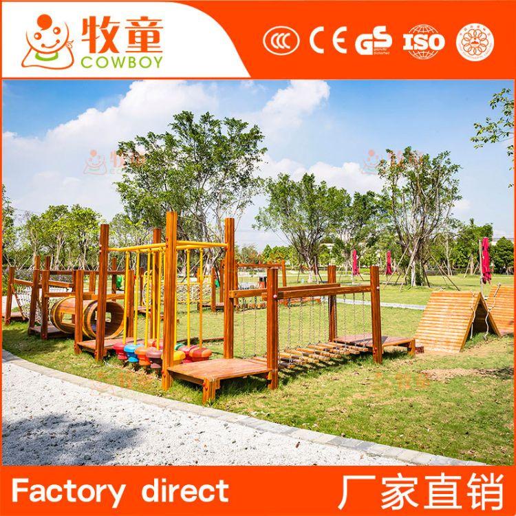幼儿园小区儿童户外游乐设施实木攀爬架攀爬网钻洞组合定制