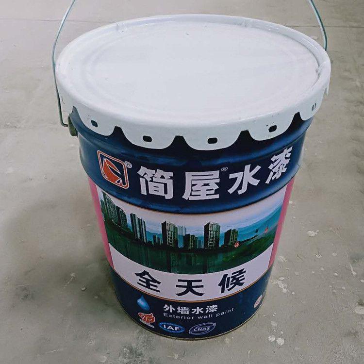 乳胶漆厂家批发销售乳胶漆 全天候外墙漆 水性 环保 净味