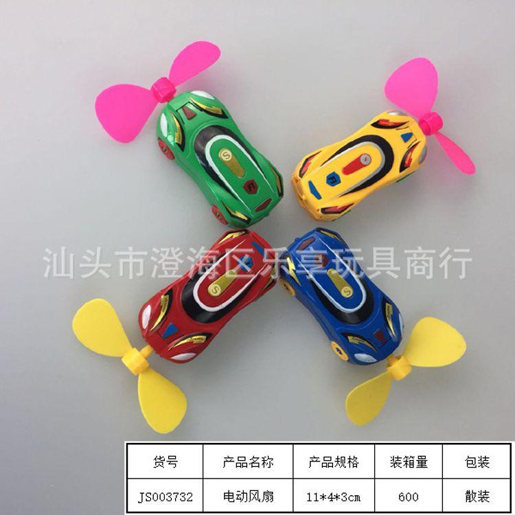 爆款3合1 多功能学习文具 创意电动风扇 可爱卷笔刀车 电动橡皮擦
